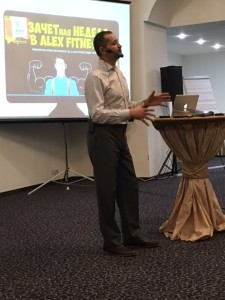 Ray Algar, Managing Director, Oxygen Consulting at FIBO Innovation Tour, Moscow (February 2016)
